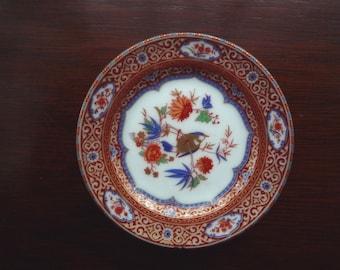 Vintage Kaiser Porcelain Miniature Dish, Miniature Chinoiserie Style Dish, Trinket Dish, Small Porcelain Dish, Butter Pat Dish, West Germany