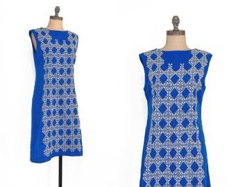 Bonita Shift Dress • Vintage 1950s Embroidered Dress • Royal Blue Mini Dress • Cross Stitched Dress • Blue + White Dress • Blue Dress