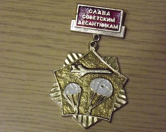 Vintage soviet badge medal (icon) Paratrooper 1970s rare!