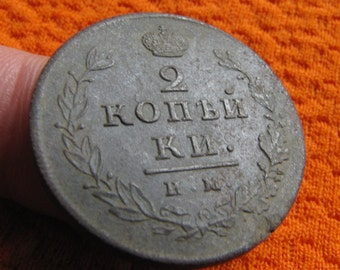 2 Kopeck 1814 • Old Russian Coin • Antique Copper Coin