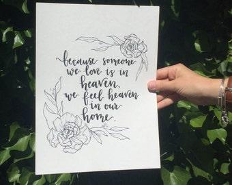In Heaven [Digital Download]