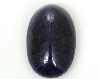 35.40Ct 100% Natural Madagascar Blue Sapphire Gemstone Oval Cabochon 17*26