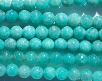 One Strand AA Peruvian Amazonite Beads, Medium Turquoise Blue, Round, 16 inch strand, 7 mm beads