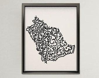 Syria Arabic Calligraphy Art Drawing Decor Free Syria