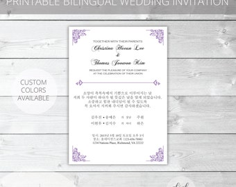 Purple/Gray Printable Wedding Invitation Set | Bilingual | Grace Collection | Korean/English | Custom Colors Available