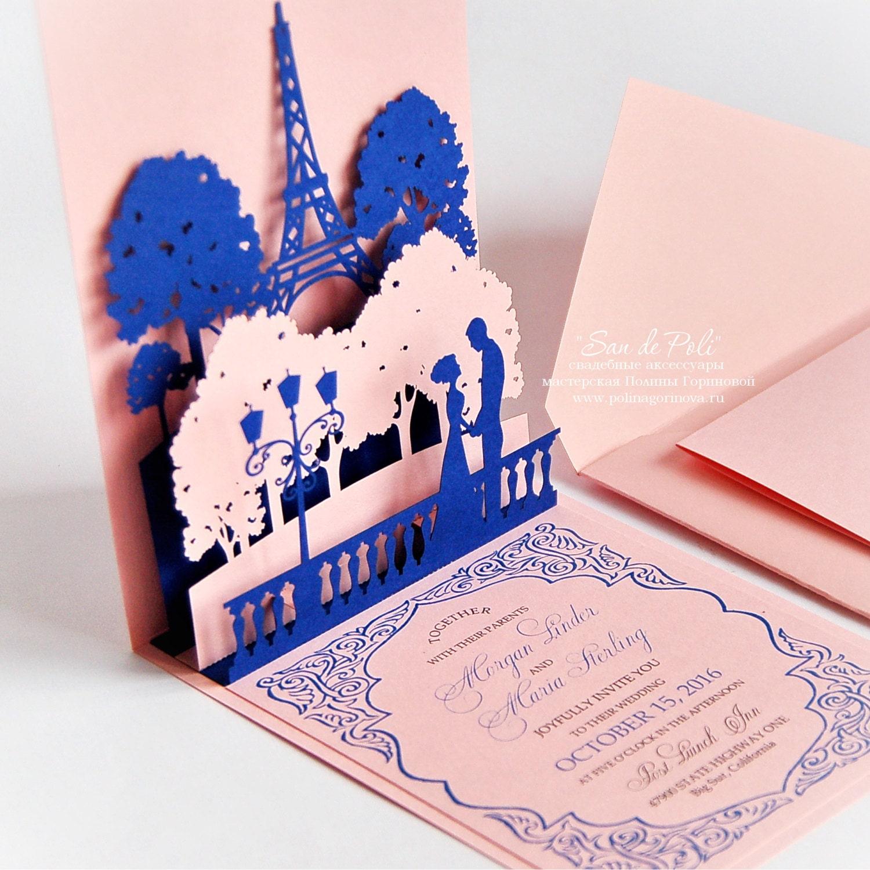 pop-up wedding invitations lovers of paris eiffel tower card, Wedding invitations