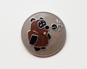 Vintage (4 cm) 1.57'' bear Winnie Pooh wolf animal brooch badge token clasp pinion pin button cordon band medallion pinbac