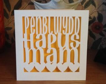Papercut - Personalised - Penblwydd Hapus Card - Mam - Dad - Nain - Taid - Welsh Birthday Card