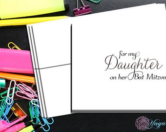 Bat Mitzvah cards/for my daughter on her Bat Mitzvah, Jewish cards/Kraft Bat Mitzvah cards/Mother to daughter cards