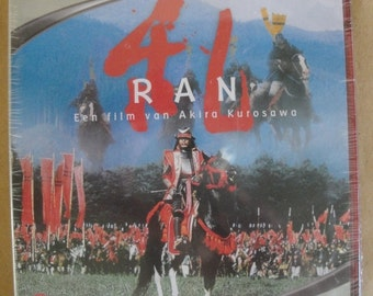 Ran Movie Japan (1985) hddvd hd-dvd Sealed Region Free For Collectors Rare