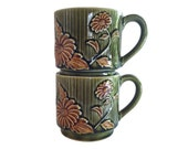 Vintage Coffee Mugs 2 Two Olive Green Mid Century Coffee Mugs With Yellow Sunflowers 1960's Vintage Kitchen