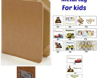 11'' - 13'' iPad case, iPad cover, Custom ipad case, Personalized case, Custom size case, Gift idea, iPad bag, Gadget case, Occasion