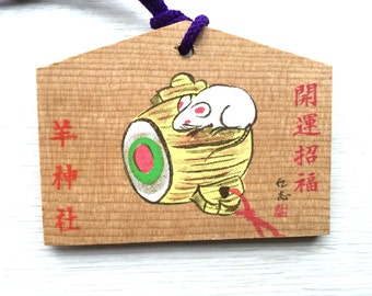 Vintage Japanese Shrine Plaque - Wood Plaque - Temple Plaque - Mouse - Money Mallet - Hitsuji Shrine in Nagoya (E4-66) for Amulet