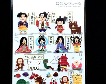 Japanese Stickers - Cute Characters From Japanese Fairy Tales - Traditional Japanese Stickers - Washi Paper Stickers S11