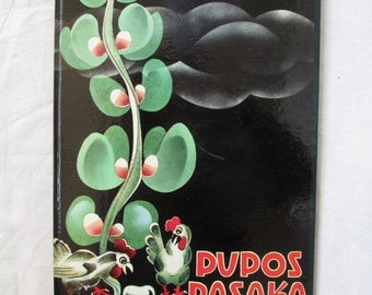 Vintage 1970 Pupos Pasaka Book, Tale of the Beans, Lithuanian Text, Folk Tale