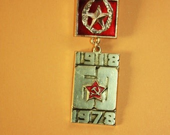 """Super rare USSR soviet Russian Vintage pin - badge - """"60 years of october"""""""