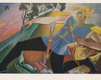 "S. Strienskaya ""Autumn"" Print, Postcard -- 1974"