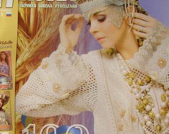 Crochet patterns magazine DUPLET 100 boho style dress, top, skirt