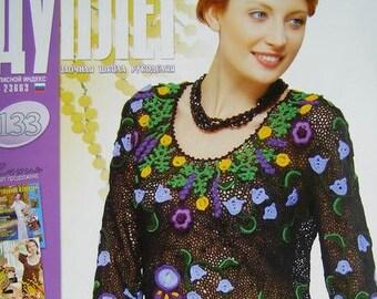Crochet patterns magazine DUPLET 133