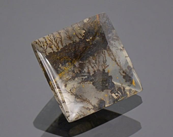 FLASH SALE Fine Dendritic Quartz Gemstone from Brazil 11.05 cts