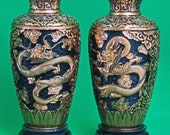 "DMu2168 - Vintage Pair Of Matching Chinese Copper On Wood 9"" Vases With Wood Stands"
