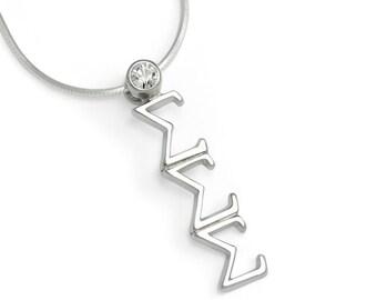 Sigma Sigma Sigma Sterling Silver Lavaliere with Swarovski Clear Crystal // ΣΣΣ Sorority Jewelry // Sorority Gifts // Lavalier // Greek life