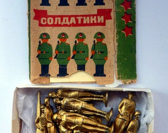 Highly Collectable Set of Ten Toy Russian / Soviet Union / USSR  Gold-Tone Tin Soldiers; with Original Box. 1960s