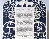 Papercut Ketubah Jerusalem
