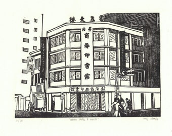 Taipei Taiwan Print - Singapore Linocut Printmaking Poster, Linocut,A4 Print, Lino Print, Relief Print, Block Print, Printmaking, Edition