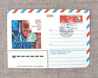 Envelope, Cosmonautics, Yuriy Gagarin, Unused, Space, Soviet Union Vintage Envelope, Letter, made in USSR, Unsigned, Illustration, 1982, 80s