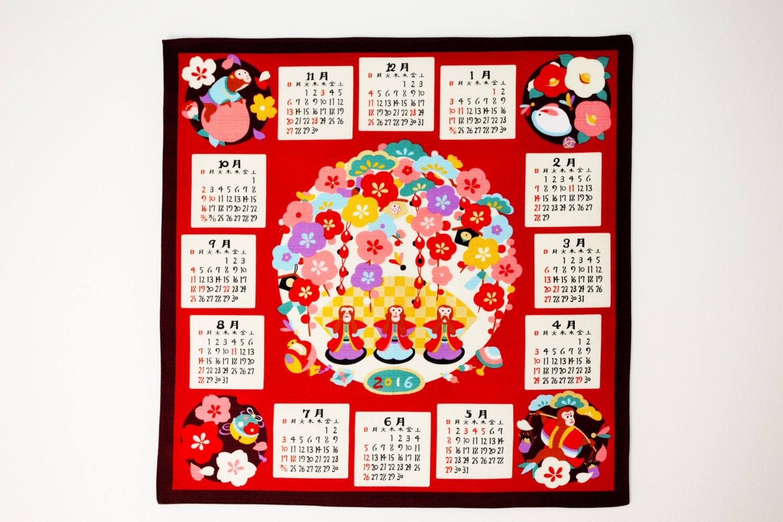 Year Calendar Japan : Japanese calendar fabric furoshiki wall