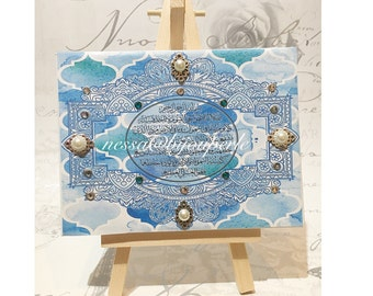 Wedding new home birthday mother sister brother father teacher Islamic calligraphy easel and canvas