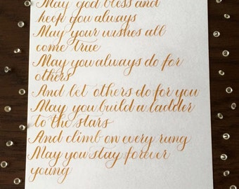 Forever Young lyrics in calligraphy. Perfect new baby gift, for the nursery, for the home and Bob Dylan fans