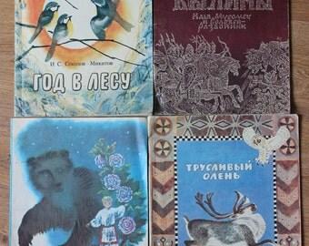 Set 4 Soviet vintage books for children USSR Russian language 1982-1985