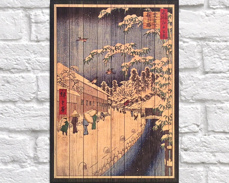 Japanese Print Gift For Her Wood Wall Art Men Gift For Women