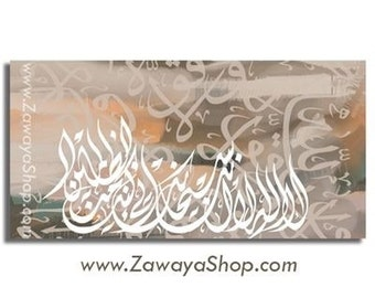 Islamic artwork of Arabic calligraphy wall art on canvas
