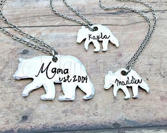 Mama Bear | Momma Bear | Momma Bear Necklace | Momma Bear Baby Bear | Mama Bear Baby Bear | Baby Bear | Necklace Set | Mom And Daughter