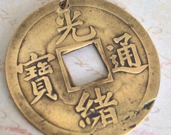 Antique Chinese Coin Necklace