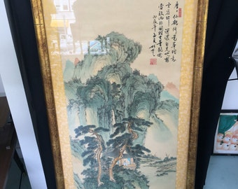 Vintage Asian Scroll ****On Hold***