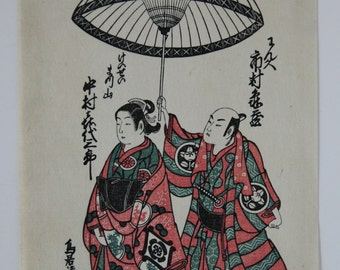 Torii Kiyonobu II - actors Kiyuzo & Uzaemon - woodcut - Japan - 1950s