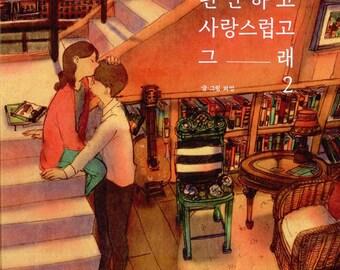 Puuung Illustration Book Vol.2 Love is Grafolio Couple Love Story picture Book, Puuung Illustration 2nd Book
