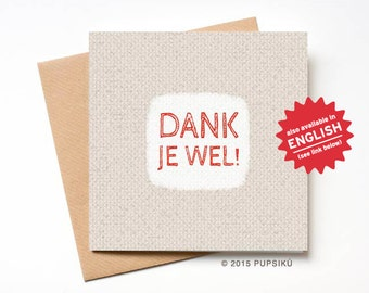 Thank you card with abstract design, thanks for babysitting, for your help, for coming to my wedding, for your friendship, in Dutch
