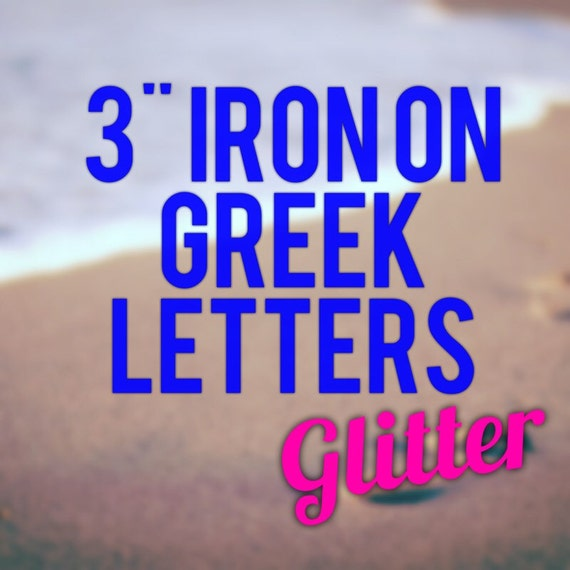 iron on greek letters iron on letters 2 inch letters iron on decals in sol 14070 | il 570xN.950019538 m11m