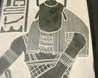 One Of The Kind Old GOD Khepri Egyptian Wall Relief/Plaque Basalt Made In Egypt