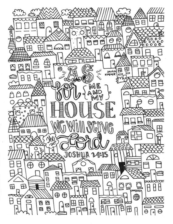 Items Similar To As For Me And My House Coloring Page PDF On Etsy