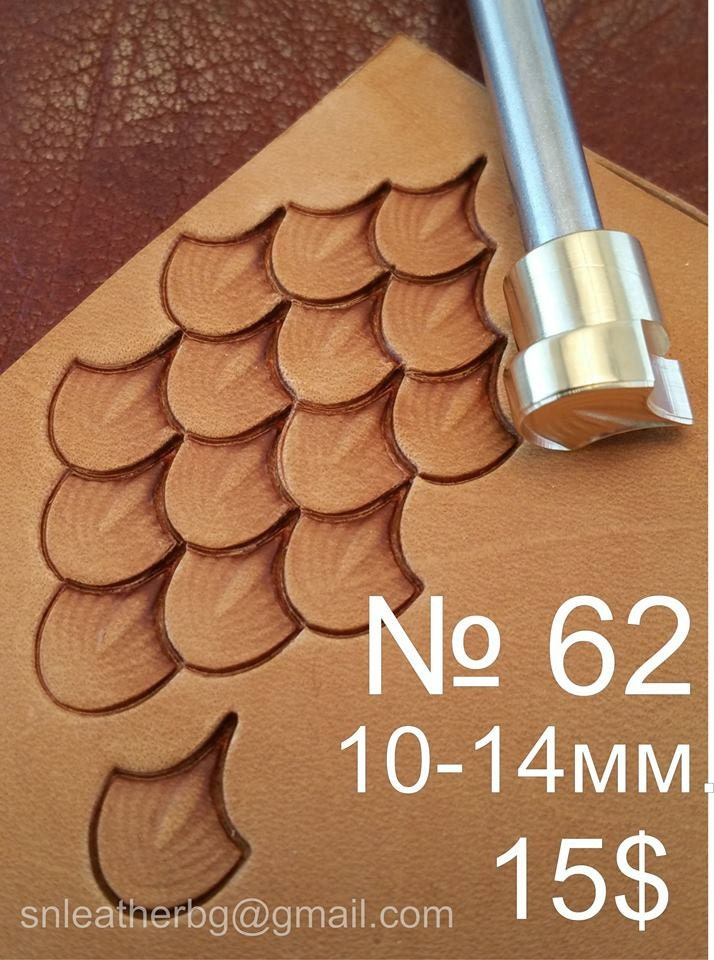 Tools for leather crafts stamp dragon by