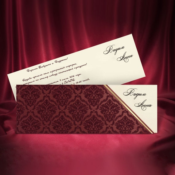 beautiful burgundy wedding invitation card by marrytime on With burgundy wedding invitations etsy
