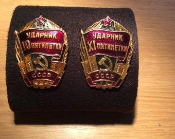 Soviet Udarnik of the 10 &11th 5 Five Year Plan Communist Labor Worker Medal Badge