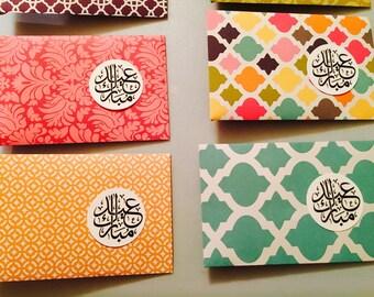 Eidi Money Envelopes, Eid Money Envelopes. Set of 10