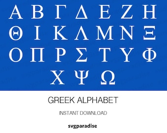 Greek Alphabet SVG, Sorority Letters, Greek Letters SVG, Svg, Eps, Dxf, Studio3 use with Cricut & Silhouette